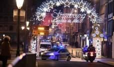 محكمة باريس توجّه الاتهام لثلاثة أشخاص بتزويد منفذ اعتداء ستراسبورغ بالسلاح