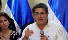 مدع أميركي يتهم رئيس هندوراس بتلقي رشاوى من مهربي المخدرات