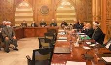 المجلس الشرعي الاسلامي: لن نسكت عن ما يجري من فقر وقهر وظلم واستهتار