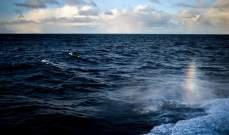 """""""هارولد"""" يصل إلى فيجي بعدما خلف دمارا واسعا بجزر سليمان بالمحيط الهادئ"""