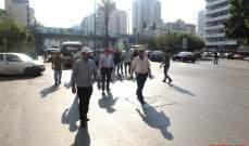 انطلاق تظاهرة من امام وزارة السياحة باتجاه منزل المشرفية بشارع الحمرا