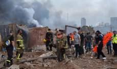 محافظ النبطية: لضرورة تكاتف جميع اللبنانيين لمواجهة تداعيات انفجار المرفأ
