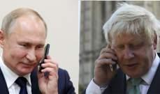 الكرملين: بوتين وجونسون بحثا سبل الحفاظ على الإتفاق النووي الإيراني
