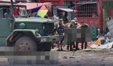 قتلى وجرحى بتفجيرين متزامنين في الفيليبين