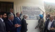بلدية الهبارية نظمت احتفالا حاشدا بمناسبة افتتاح محمية طبيعية شرقي البلدة