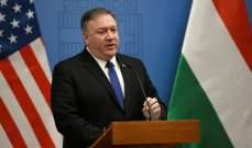 خارجية أميركا: بومبيو بحث مع رئيس وزراء هنغاريا التصدي للنفوذ الروسي بأوروبا
