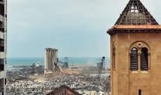 مجلس كنائس الشرق الأوسط دعا كنائس العالم والشركاء لدعم بيروت المنكوبة وأبنائها