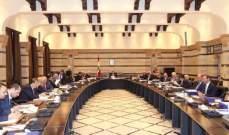 lbc: حسان دياب يسحب بند التعيينات من جلسة الحكومة