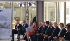 رامبلنغ من الشمال: رسالة قوية من الدعم والتضامن مع طرابلس والشعب اللبناني