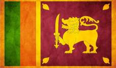 رويترز: وزير دفاع سريلانكا يقدم استقالته على خلفية التفجيرات الأخيرة