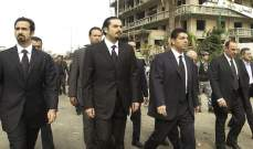 """سقطا معًا: عجزُ سعد و""""فزّاعة"""" بهاء"""