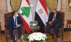 شكري التقى الحريري: على الأفرقاء اللبنانيين تغليب المصلحة العليا للبلاد على المصالح الضيقة