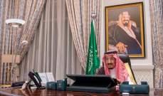 حكومة السعودية: بلادنا تؤكد وقوفها إلى جانب الشعب الفلسطيني ولا تقبل بأي مساس يهدد استقرار المنطقة