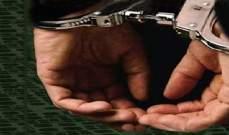 النشرة: توقيف 5 اشخاص في التبانة بتهمة التواصل مع منظمات ارهابية