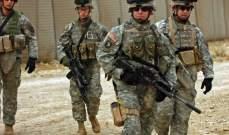 انفجار سيارة مفخخة قرب قاعدة بغرام الأميركية في كابل