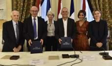مؤتمر لبناني-فرنسي لدعم المرأة في الأبحاث العلمية