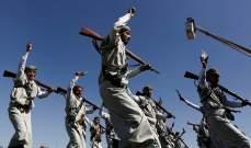 """""""أنصار الله"""" تعلن السيطرة على مواقع عسكرية قبالة جبل قيس"""