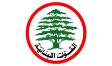 مكتب البيئة بالقوات:نتابع موضوع الالواح المرمية بكرم الزيتون بالأشرفية