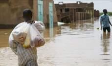 الامم المتحدة: أكثر من 830000 شخص تضرروا جراء الفيضانات بالسودان