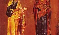 توديع عيد ميلاد الفائقة القداسة والدة الإله
