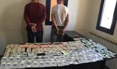 توقيف 2 من أفراد عصابة يستحصلان على العملة المزيفة من بريتال لترويجها