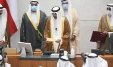 أمير الكويت الجديد الشيخ نواف الأحمد الصباح يؤدي اليمين الدستورية