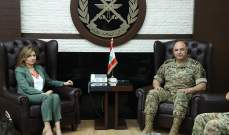 قائد الجيش بحث مع سفيرة لبنان إلى إسبانيا وسفير بلغاريا بالأوضاع العامة