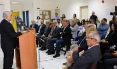 افتتاح مشروع إعادة تأهيل نظام معالجة المياه لمستشفى فتوح كسروان الحكومي