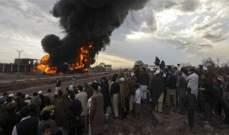 سقوط قتلى نتيجة حريق كبير في شاحنات وقود بالعاصمة الأفغانية
