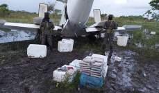 سقوط طائرة صغيرة محملة بالكوكايين في هندوراس