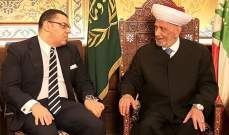 المفتي دريان التقى السفير المصري الجديد في لبنان