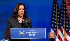 هاريس: ترامب أساء استخدام السلطة بمطالبته سكرتير جورجيا إعادة فرز الأصوات لصالحه