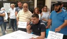 موظفو مستشفى صيدا: الإدارة مستمرة في مخالفتها للقوانين المرعية الإجراء