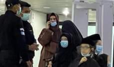 السلطات الإسرائيلية أحبطت محاولة هروب مئات اليهود المتشددين إلى إيران