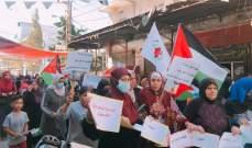 النشرة: مظاهرة واعتصام نسائي في عين الحلوة احتجاج على سياسة الاونروا