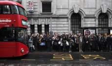 حافلات لندن ستسير قريبا على وقود زيت القهوة