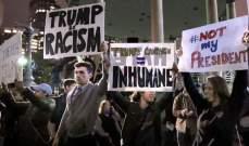 آلاف يتظاهرون بمدينة بوسطن الأميركية ضد خطاب الكراهية