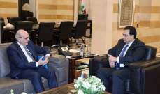 نصري خوري لدى لقائه دياب: نأمل باعادة تفعيل العلاقات بين سوريا ولبنان