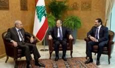 الجمهورية: الحريري وضع الرئيس عون وبري بأجواء اتصال تلقاه من بومبيو