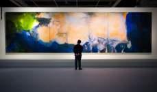 لوحة زيتية تحطّم الرقم القياسي في أكبر مزاد آسيوي