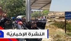 موجز الأخبار: ارسلان يصوّب على الحريري والجيش السوري يقترب من خان شيخون