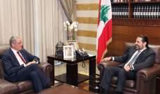سفير الاتحاد الأوروبي التقى الحريري: ملتزمون بالحفاظ على أمن لبنان واستقراره
