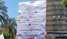 """وقفة احتجاجية امام قصر العدل تحت عنوان """"لا للسلاح غير الشرعي والدويلة داخل الدولة"""""""