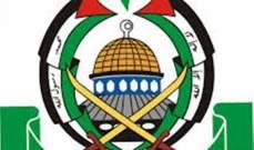 حركة حماس تدعو لتكريس حالة الاستقرار والأمن داخل المخيمات الفلسطينية