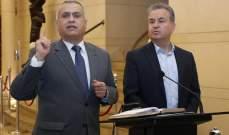 درغام وطرابلسي طلبا اعادة اقتراح الـ500 مليار للمدارس الرسمية والخاصة الى اللجان