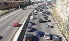 الجيش اللبناني يعيد فتح أوتوستراد الجية بعد قطعه لساعات