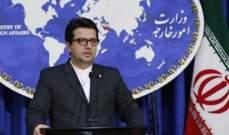 مسؤول إيراني يصف محاولات الإدارة الأميركية بشأن كورونا بالمخادعة