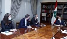 الرئيس عون التقى وفدا نيابيا أوروبيا