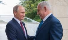 صحيفة إسرائيلية:نتانياهو سأل بوتين كيف سترد روسيا على تمركز إيران بسوريا