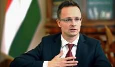 سلطات المجر أعلنت الاستعداد للتعاون مع تركيا بحال إنشاء منطقة آمنة لعودة النازحين السوريين